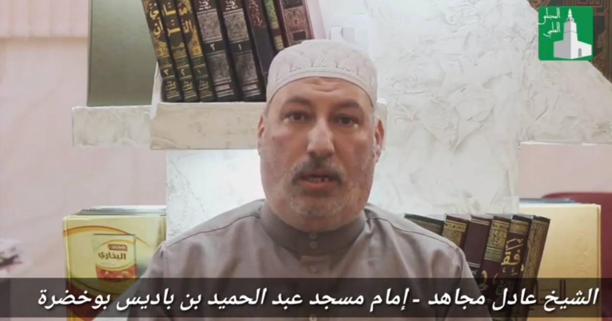 نفحات رمضانية 04 : كتب عليكم الصيام - المجلس العلمي لمديرية الشؤون الدينية بعنابة