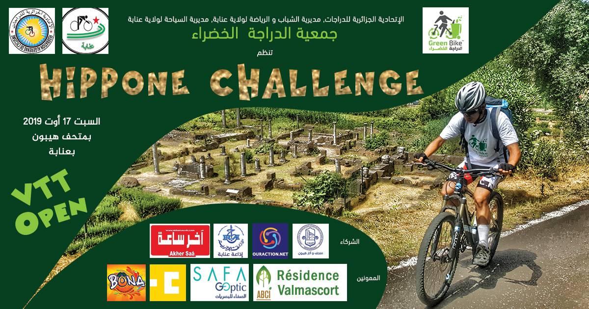 Hippone Challenge 2019 - GREEN BIKE