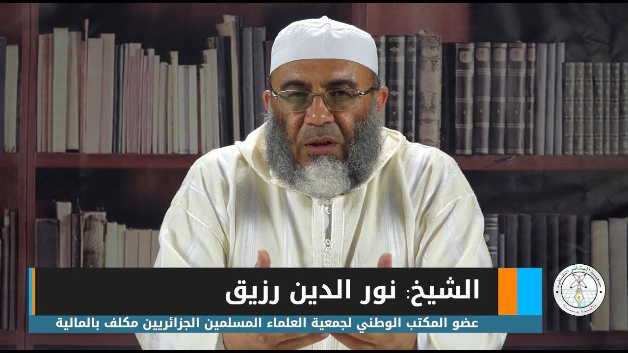همسات رمضانية: توجيهات نبوية ... لاستجلاب البركات الربانية - جمعية البشائر - عنابة