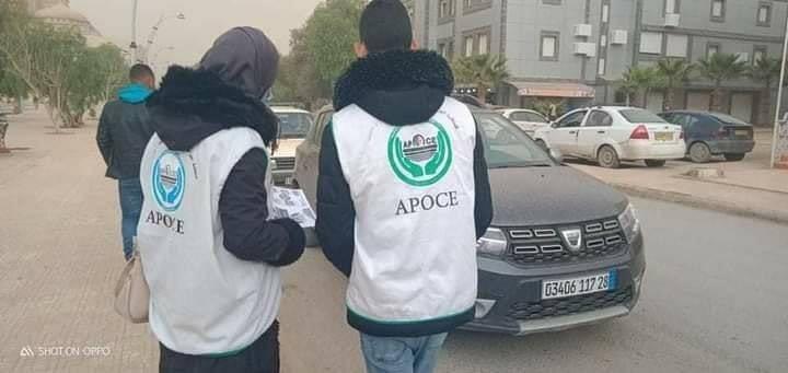 حملة تحسيسية حول مخاطر القاتل الصامت   - المنظمة الجزائرية لحماية و ارشاد المستهلك و محيطه