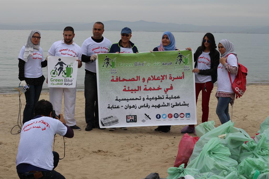 عملية الدراجة الخضراء بمشاركة أسرة الصحافة و الإعلام - GREEN BIKE
