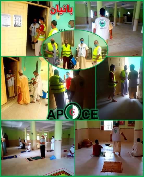 حملة تحسيسية بالمساجد-بسكرة  - المنظمة الجزائرية لحماية و ارشاد المستهلك و محيطه
