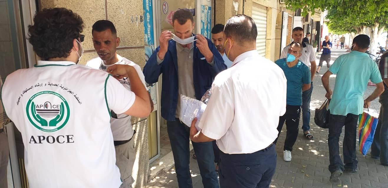 توزيع 3000 كمامة من طرف المكتب الولائي تيبازة - المنظمة الجزائرية لحماية و ارشاد المستهلك و محيطه
