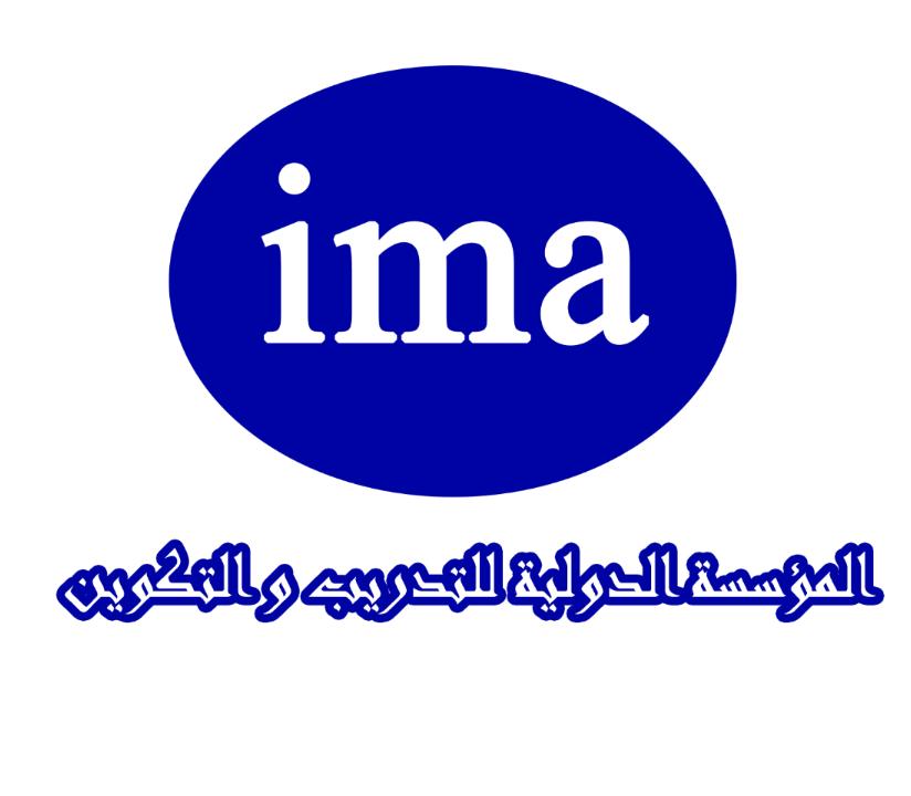 المؤسسة العالمية I.M.A للتدريب و التكوين