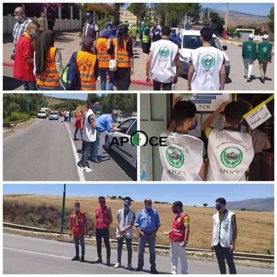 قافلة تحسيسية لتوزيع الكمامات بولاية قالمة  - المنظمة الجزائرية لحماية و ارشاد المستهلك و محيطه
