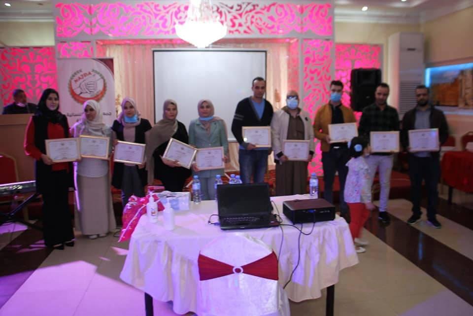 حفل الذكرى الثانية لتأسيس المكتب الولائي لجمعية نجدة بتبسة - جمعية نجدة الإنسانية  - Najda Human Association