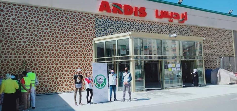 حملة تحسيسية تحت عنوان وقاية المواد الغذائية للمستهلك بالمساحة التجارية ارديس - المنظمة الجزائرية لحماية و ارشاد المستهلك و محيطه