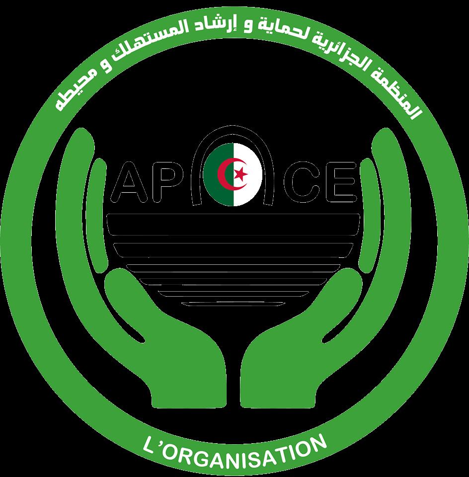 المنظمة الجزائرية لحماية و ارشاد المستهلك و محيطه
