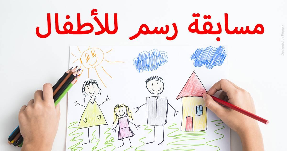 مسابقة رسم للأطفال موضوعها أبطال مكافحة وباء الكورونا - GREEN BIKE