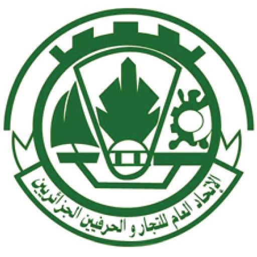 الاتحاد العام للتجار والحرفيين الجزائريين - مكتب عنابة