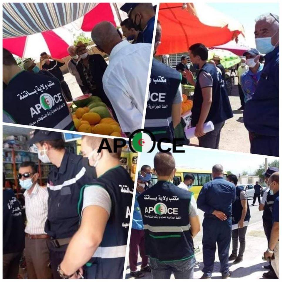 حملة تحسيسية للتقيد بالاجراءات الوقائية بباتنة  - المنظمة الجزائرية لحماية و ارشاد المستهلك و محيطه