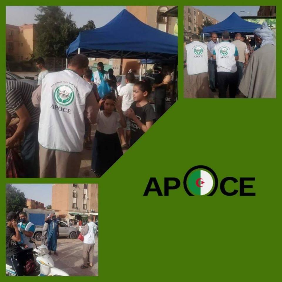 توزيع الكمامات مكتب الاغواط  - المنظمة الجزائرية لحماية و ارشاد المستهلك و محيطه