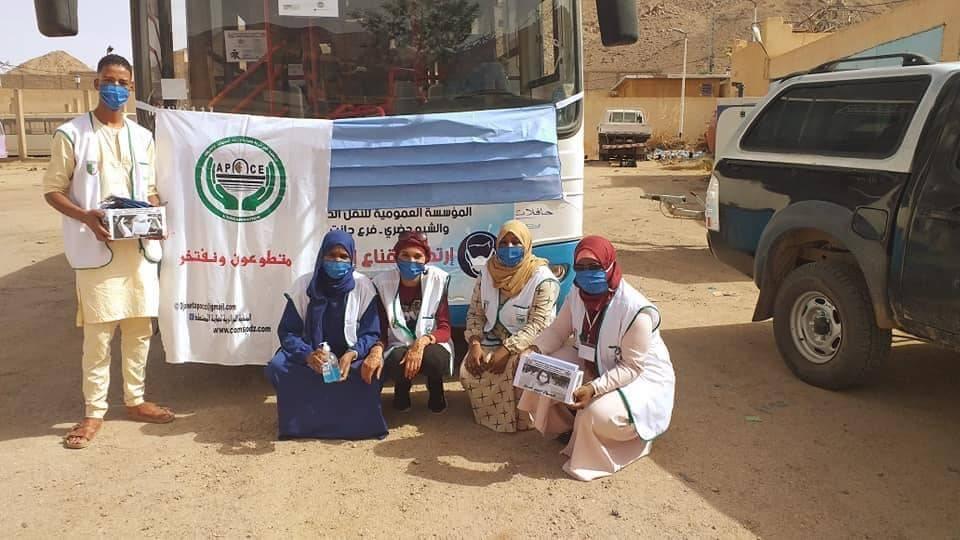 حملة توعوية حول التدابير الوقائية للحماية من فيروس كورونا في وسائل النقل مكتب جانت  - المنظمة الجزائرية لحماية و ارشاد المستهلك و محيطه