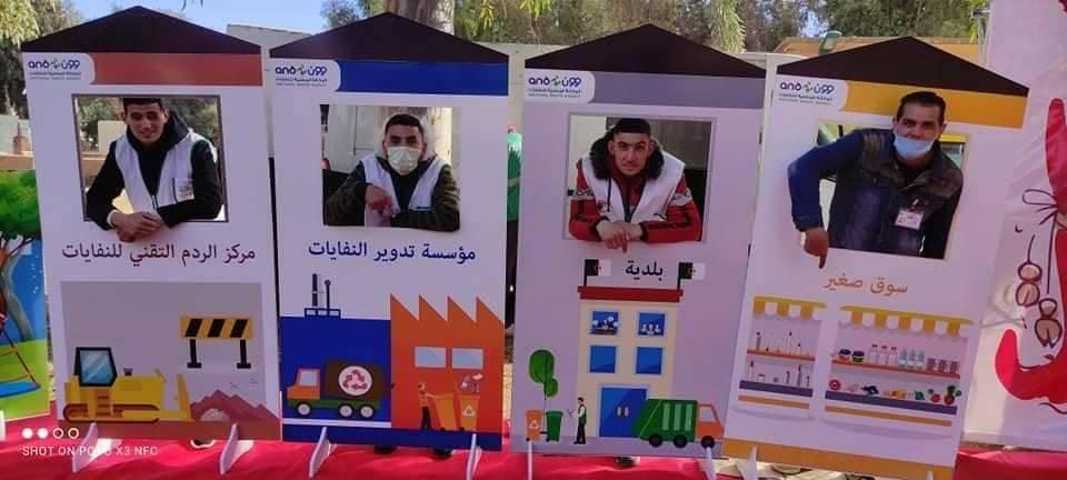حملة تحسيسية حول الرسكلة و إعادة التدوير  - المنظمة الجزائرية لحماية و ارشاد المستهلك و محيطه