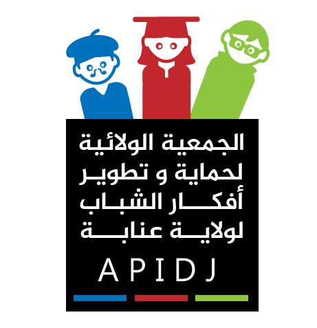 الجمعية الولائية لحماية وتطوير أفكار الشباب لولاية عنابة