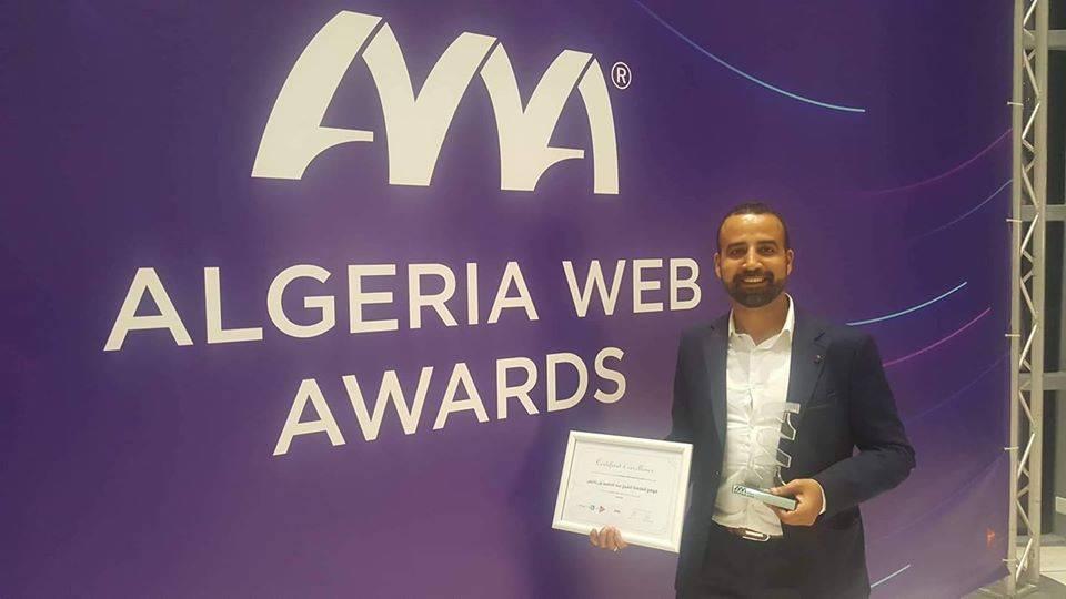 ابن باديس.نات يتوج بجازة Algeria Web Awards في طبعتها الخامسة - Malek Haddad