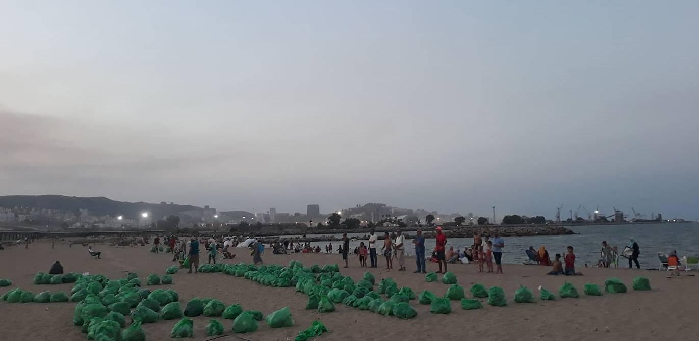 GREEN WAVE 2020 - شاطىء جوانو - GREEN BIKE
