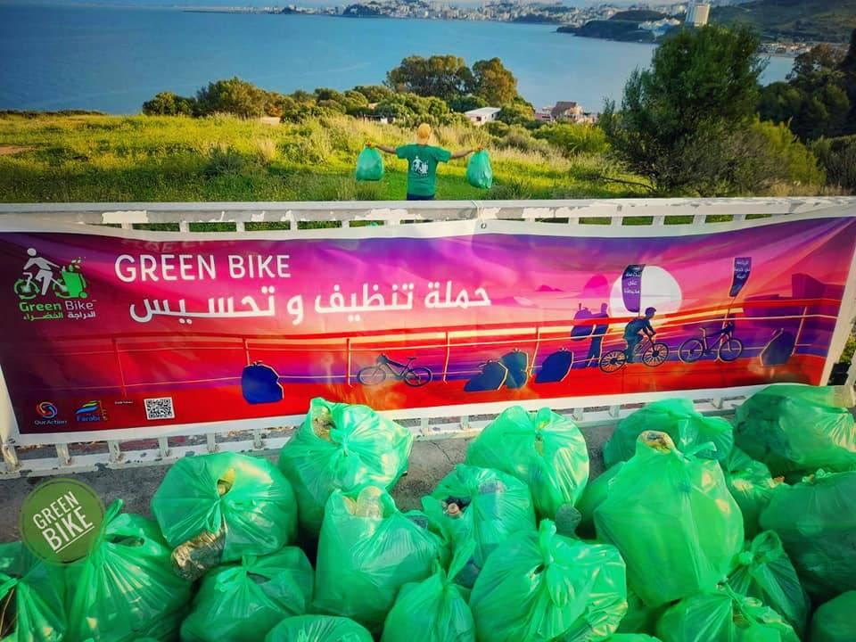 تحدي رمضان 2021 - 08 - GREEN BIKE