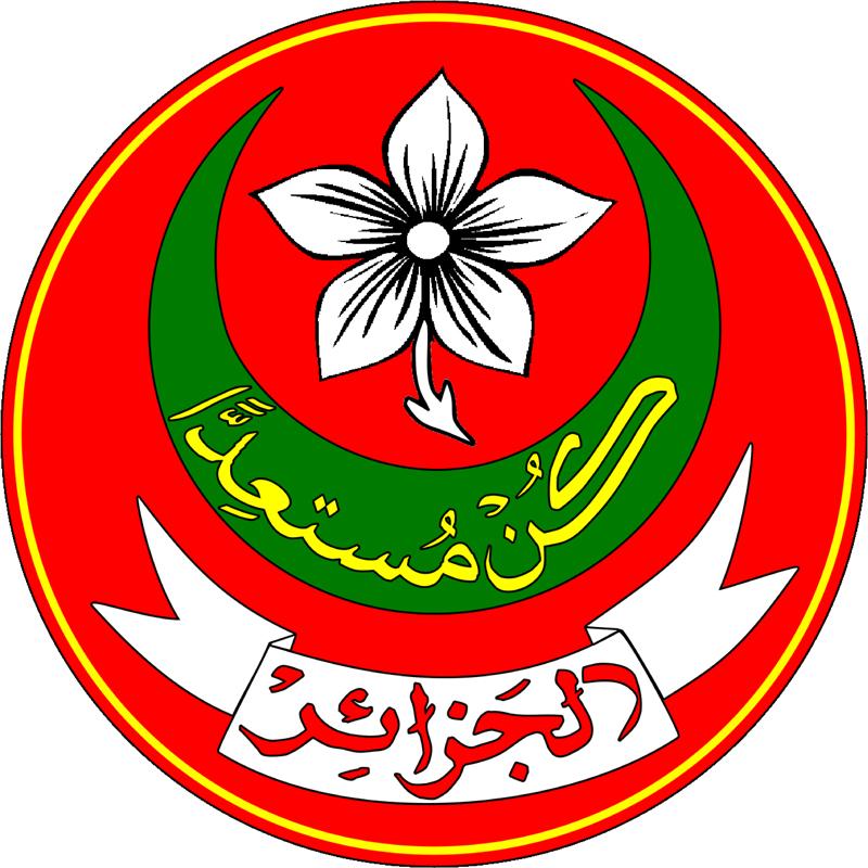 الكشافة الإسلامية الجزائرية - المحافظة الولائية عنابة