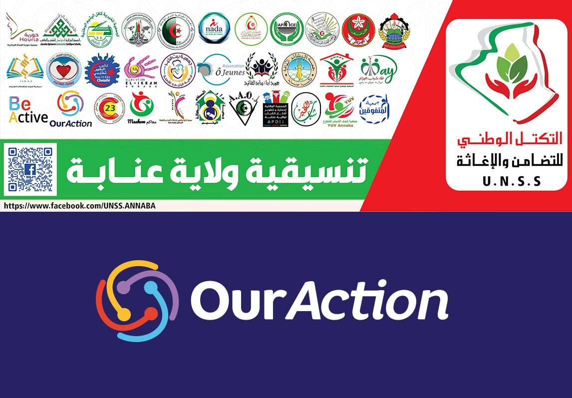 تنسيقية ولاية عنابة للتكتل الوطني للتضامن و الإغاثة يتبنى منصة أورأكشن لتنسيق الأنشطة