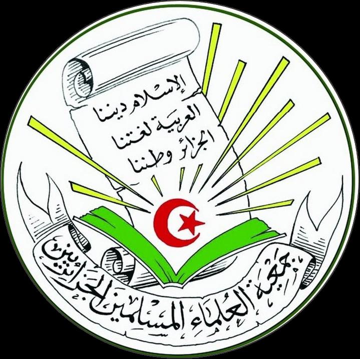 جمعية العلماء المسلمين الجزائريين شعبة البوني