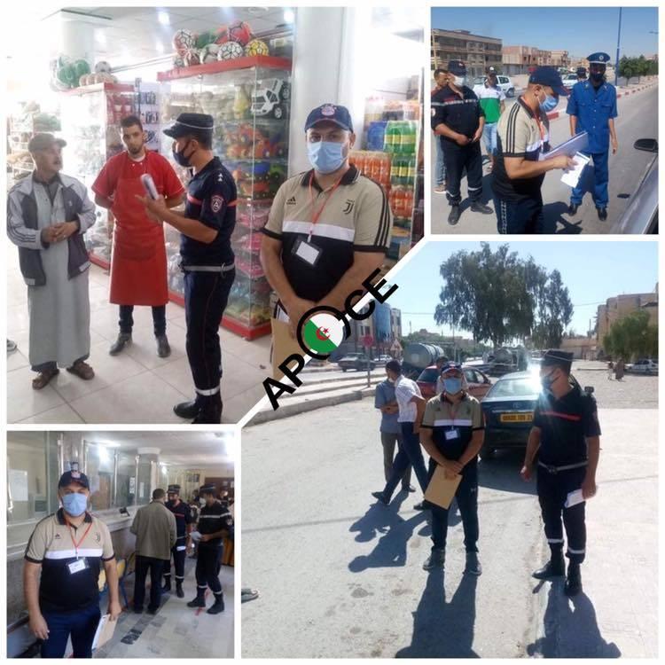 حملة تحسيسة من الأخطار العقربية وكذلك التسممات الغذائية بمكتب المسيلة  - المنظمة الجزائرية لحماية و ارشاد المستهلك و محيطه