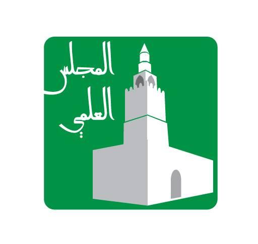 المجلس العلمي لمديرية الشؤون الدينية بعنابة