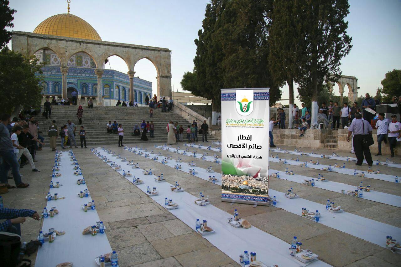 إفطار الصائمين في المسجد الأقصى - جمعية البركة للعمل الخيري والإنساني، سطيف