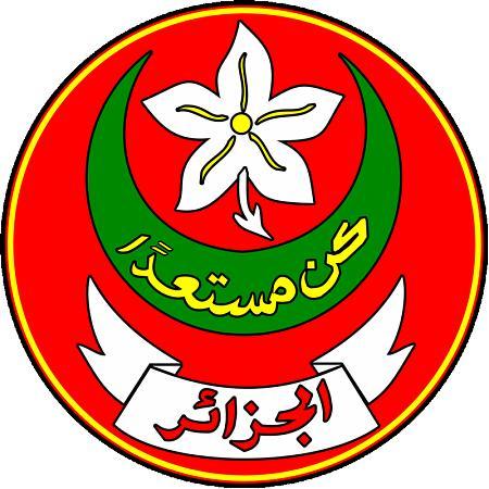 الكشافة الإسلامية الجزائرية - فوج الشهيد عبان رمضان