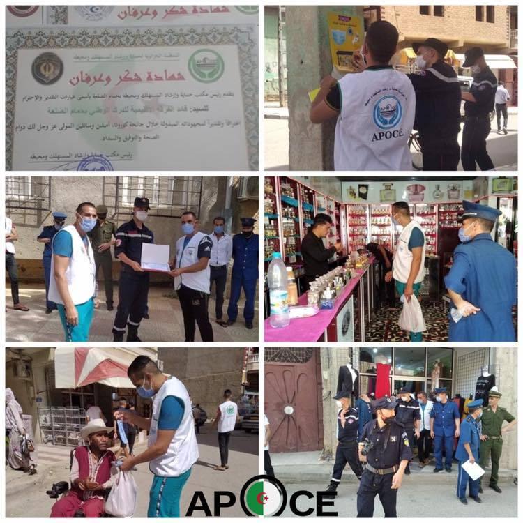 تنظيم مكتب المسيلة لحملة تحسيسية  - المنظمة الجزائرية لحماية و ارشاد المستهلك و محيطه