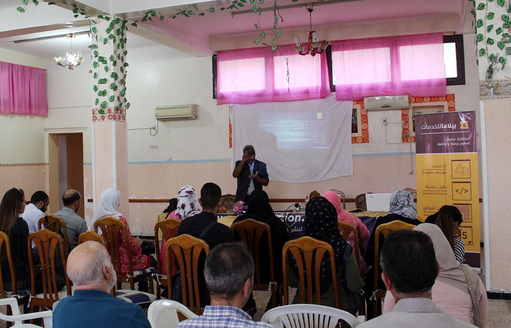 ندوة في طرق الإتصال الحديثة في العالم الجمعوي - Bilama Services