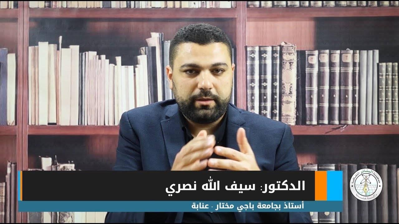 همسات رمضانية: صناعة الأمل - جمعية البشائر - عنابة