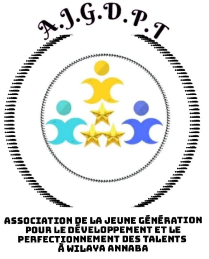 الجمعية الولائية لجيل الشباب لتنمية وصقل المواهب لولاية عنابة