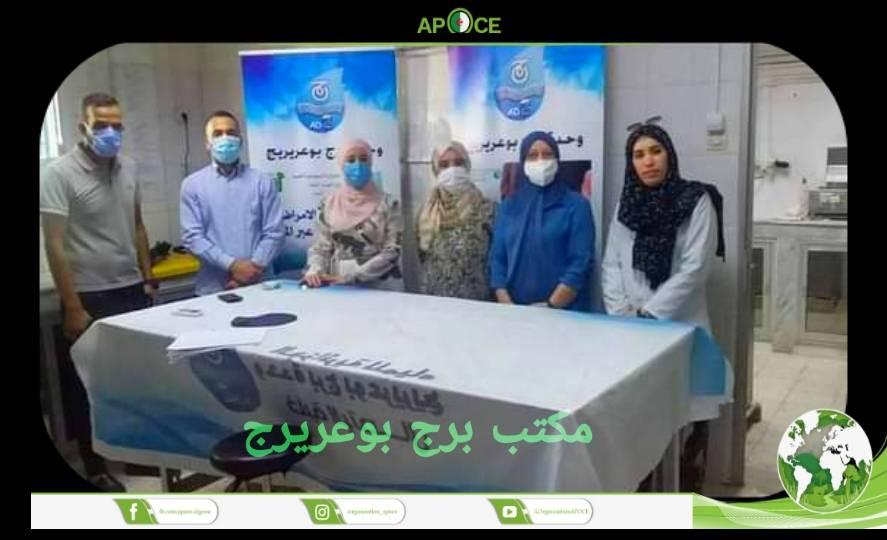 حملة وطنية للوقاية من الامراض المتنقلة عبر المياه  - المنظمة الجزائرية لحماية و ارشاد المستهلك و محيطه