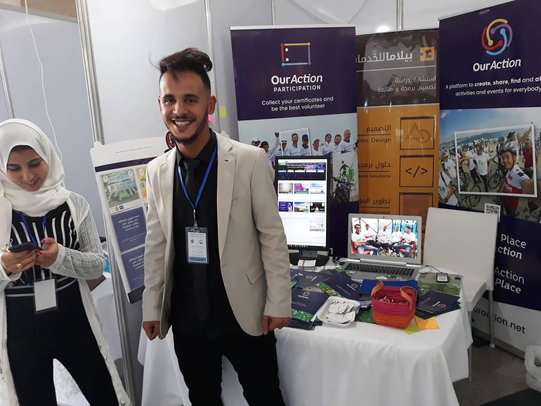 منصة الانشطة المفتوحة تشارك في معرض رياض الفتح - Bilama Services