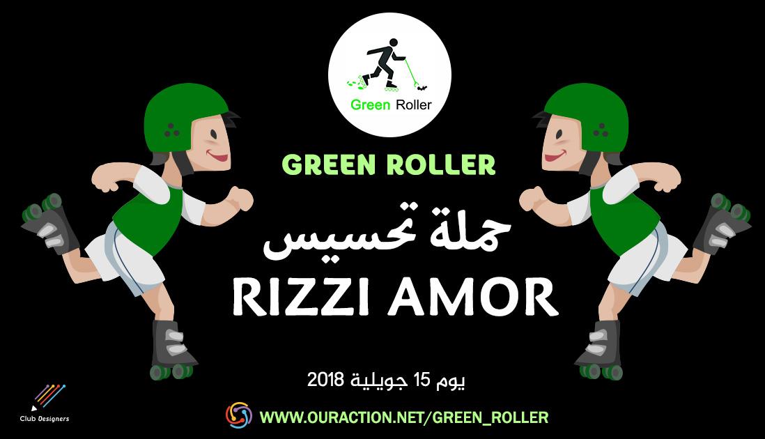 GREEN ROLLER  - Green Roller