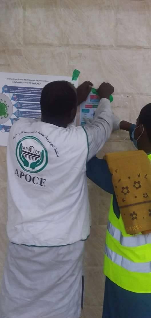 حملة تحسيسية ببيوت الرحمان-تمنراست  - المنظمة الجزائرية لحماية و ارشاد المستهلك و محيطه