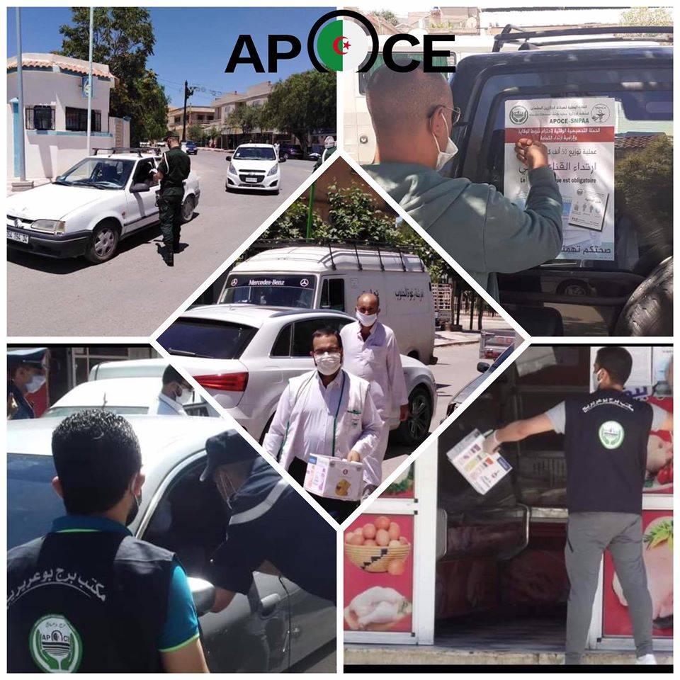 قافلة توزيع الكمامات بولاية برج بوعريريج  - المنظمة الجزائرية لحماية و ارشاد المستهلك و محيطه