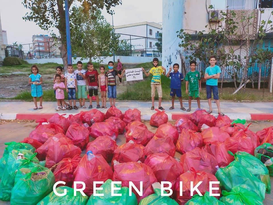 عملية الدراجة الخضراء - البوني  - GREEN BIKE