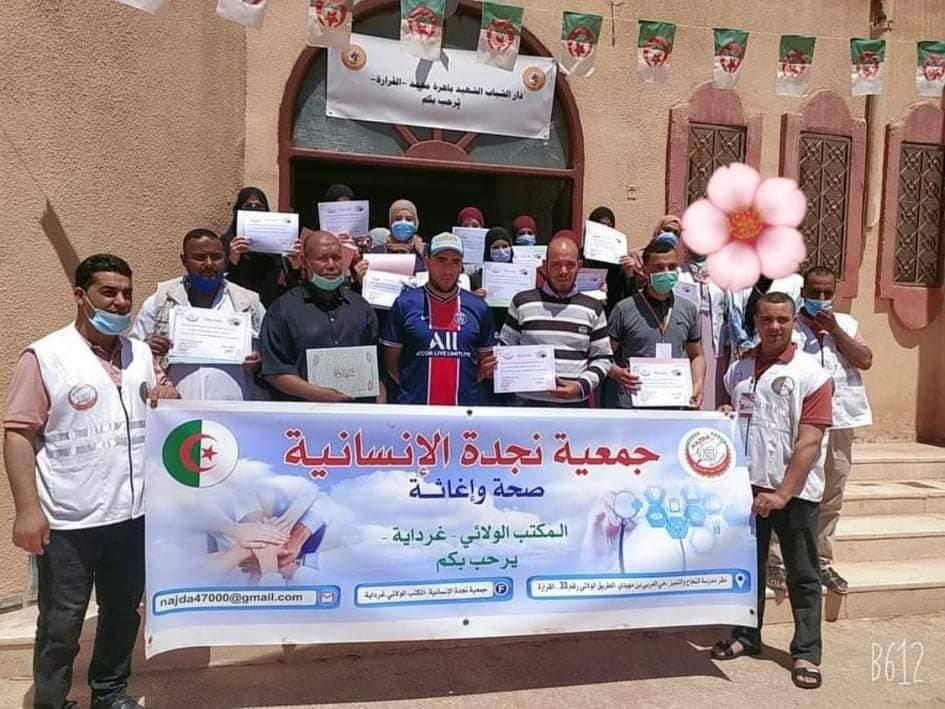 يوم تكويني لتعليم قياس ضغط الدم - جمعية نجدة الإنسانية  - Najda Human Association