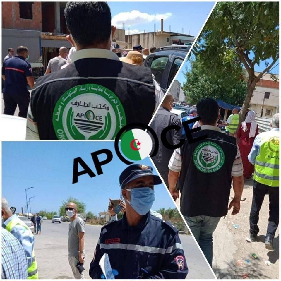 خرجة تحسيسية بولاية الطارف للحد من انتشار فيروس كورونا  - المنظمة الجزائرية لحماية و ارشاد المستهلك و محيطه