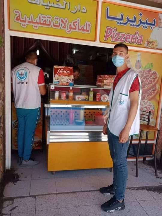 حملة تحسيسية للوقاية من التسممات الغذائية- المسيلة  - المنظمة الجزائرية لحماية و ارشاد المستهلك و محيطه