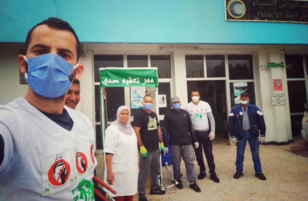 وضع ممر تعقيم بمستشفى البوني - GREEN BIKE
