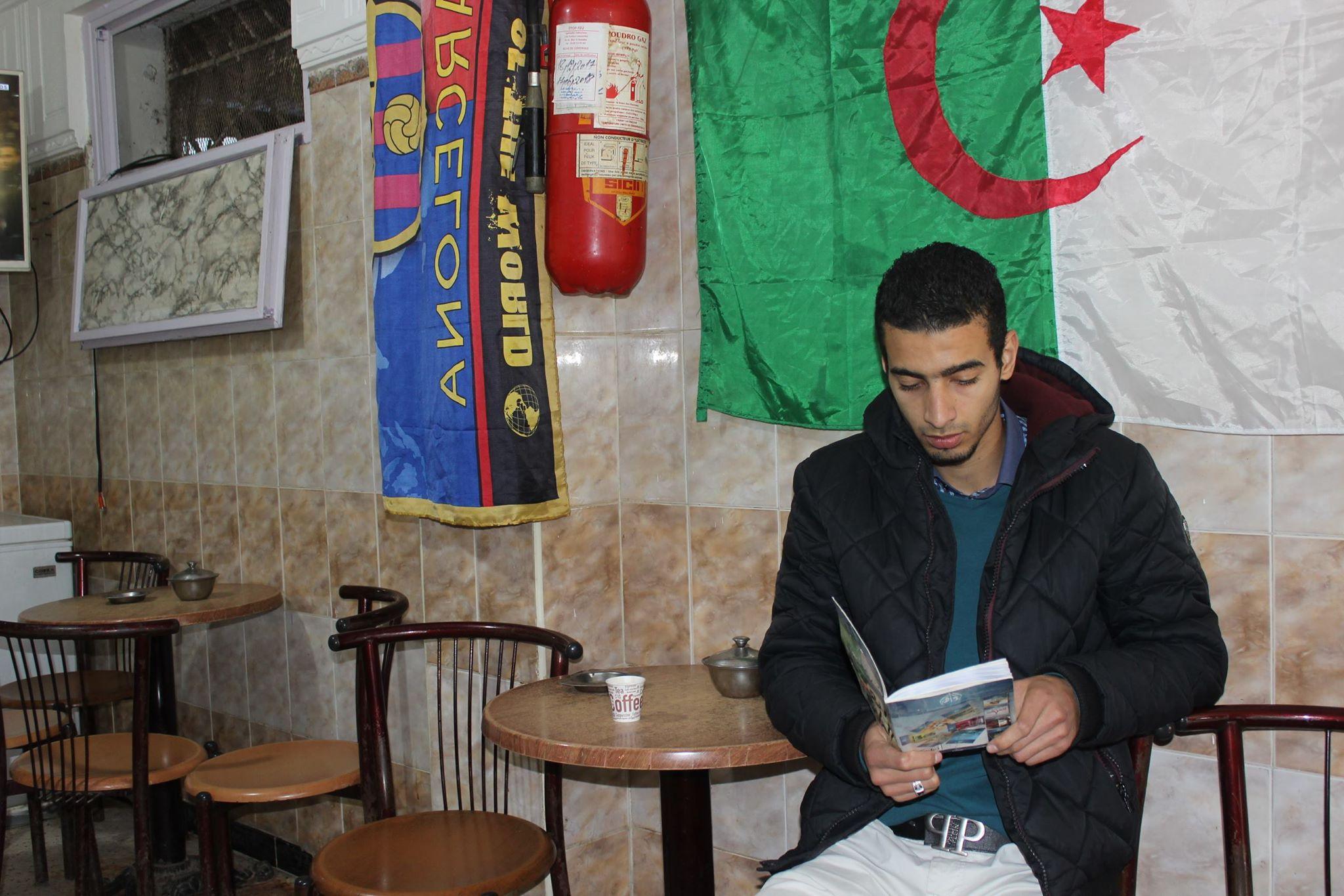 مكتبة المقهى - جمعية العلماء المسلمين الجزائريين - شعبة عنابة