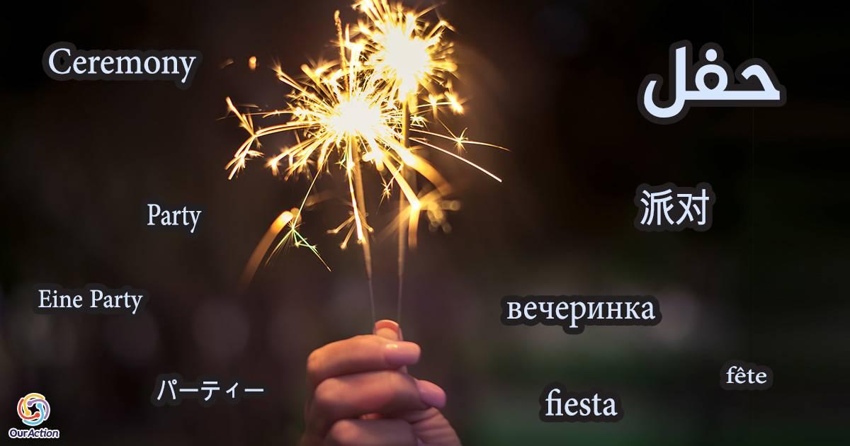 حفل تكريم -  تعاونية السلطان الفنية الثقافية