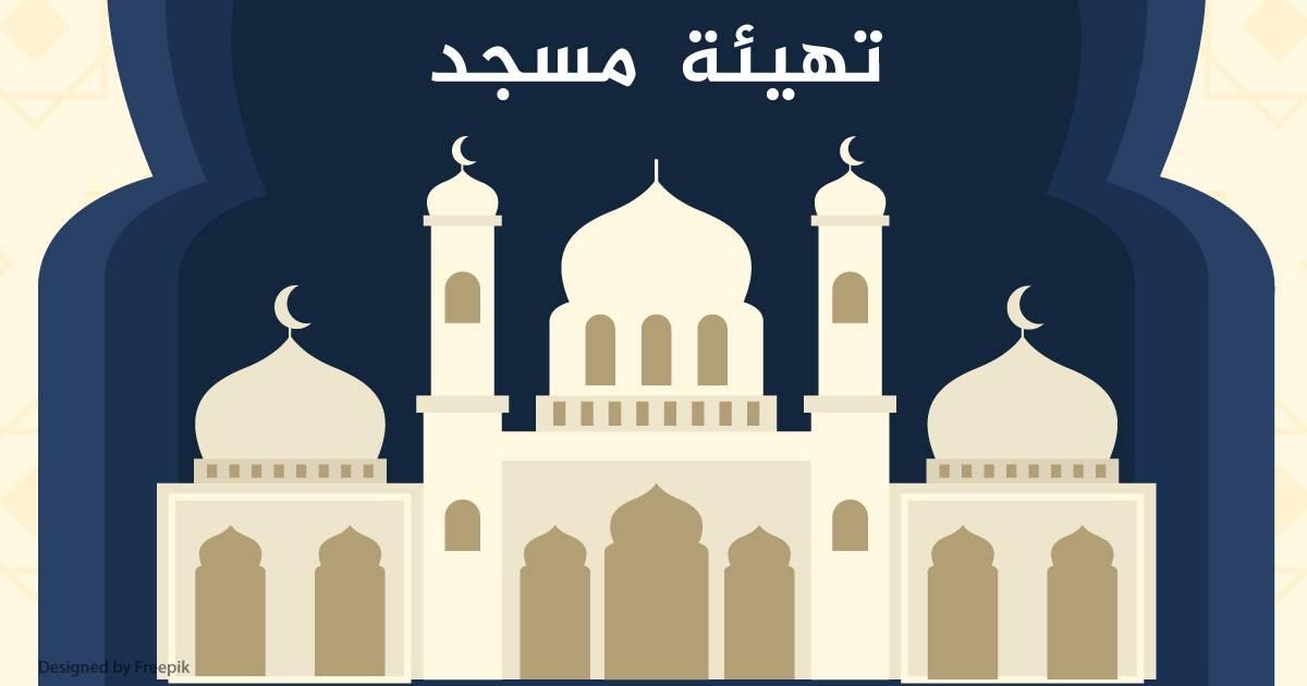 مبادرة تهيئة مصلى بمستشفى الرازي - شباب الخير عنابة