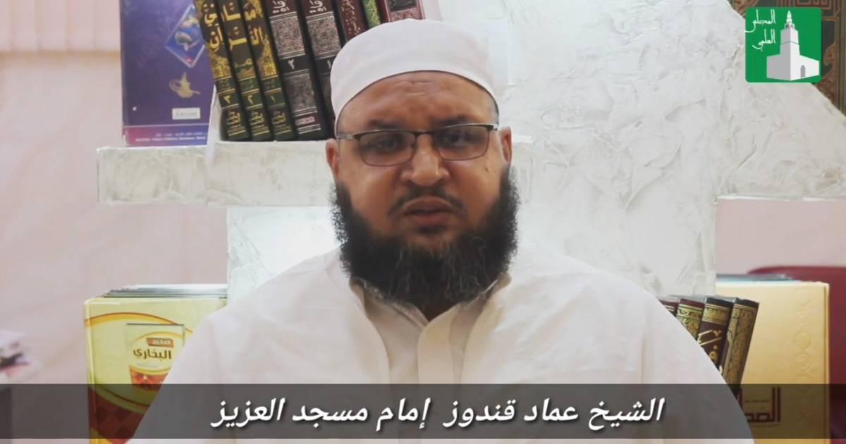 نفحات رمضانية 07 : إن أكرمكم عند الله أتقاكم - المجلس العلمي لمديرية الشؤون الدينية بعنابة