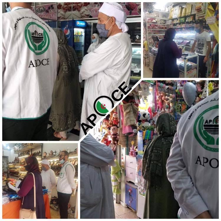 حملة تحسيسية للوقاية من فيروس كورونا عين تموشنت  - المنظمة الجزائرية لحماية و ارشاد المستهلك و محيطه
