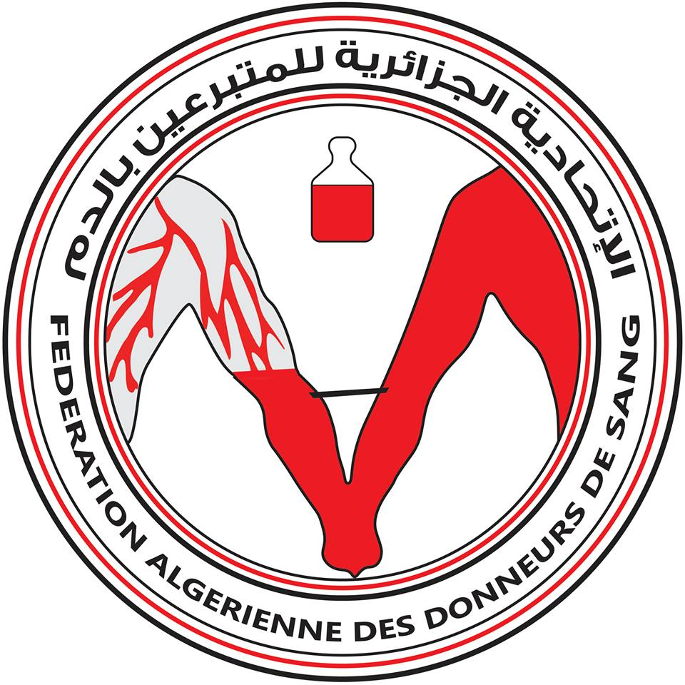 الإتحادية الجزائرية للمتبرعين بالدم مكتب عنابة