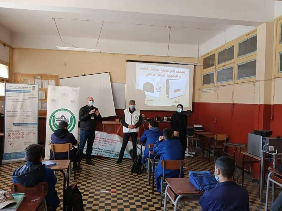 نشاط تحسيسي من مخاطر غاز  احادي أكسيد الكربون  - المنظمة الجزائرية لحماية و ارشاد المستهلك و محيطه